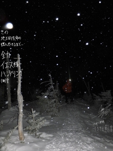 八ヶ岳アタック45