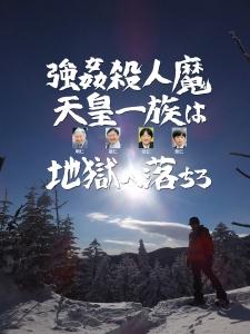 八ヶ岳アタック38c