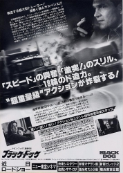 20170319-006