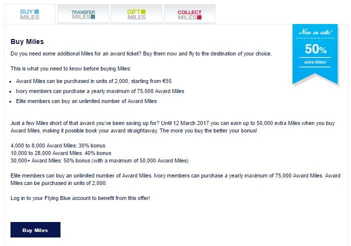 エールフランスとKLM、フライング・ブルー マイル購入で50%ボーナスマイル