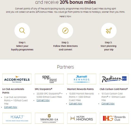 エティハド航空でホテルからのポイント移行で20%ボーナスマイル