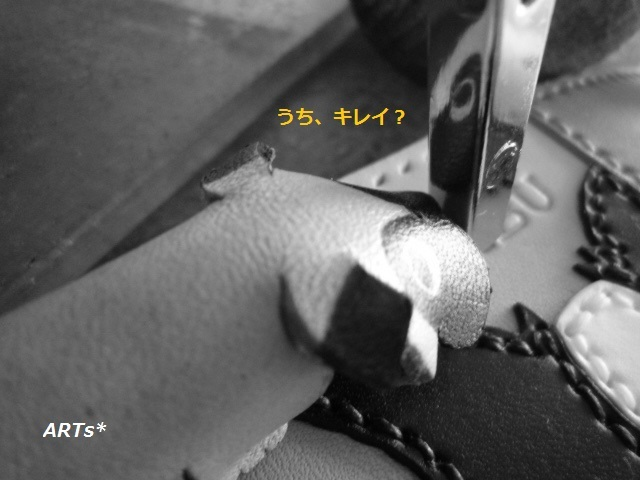 P1080932.jpg