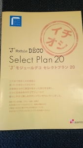 DSC_2406.jpg