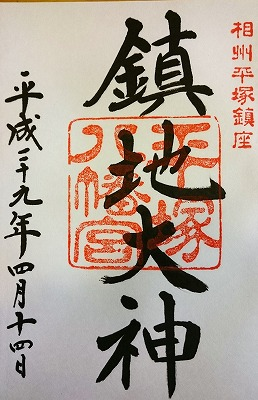 DSC_0145 (2)