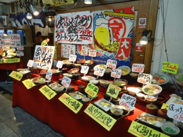 4/3 マドモアゼル・鮭焼定食
