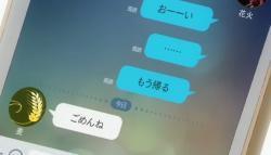 kuzuno091_convert_20170313112334.jpg