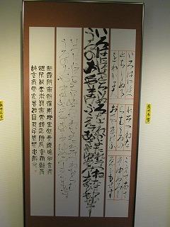29竹陽展 010