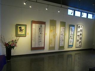 29竹陽展 006