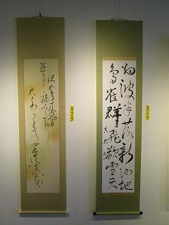 29竹陽展 009