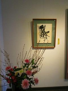 29竹陽展 011