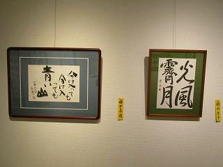 29竹陽展 028