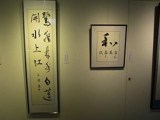 29圓珠会展 008