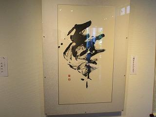29圓珠会展 011