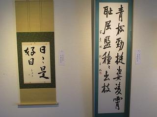 29圓珠会展 014
