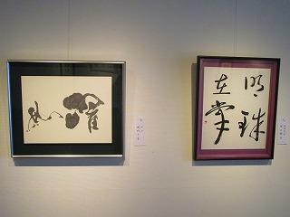 29圓珠会展 015