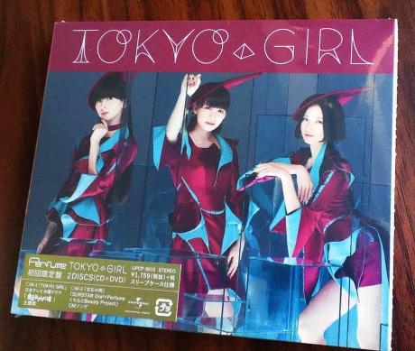 tokyoG03R.jpg