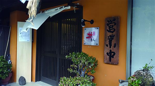 bu松崎町5