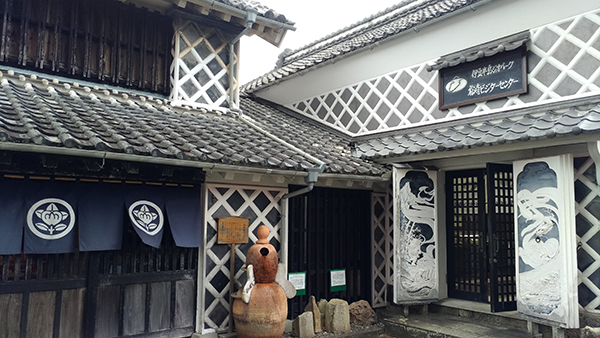 bu松崎町1