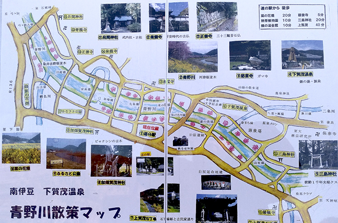 bu下賀茂温泉湯ノ花4