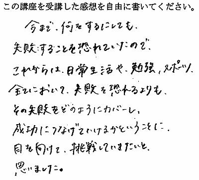 20160322_fb2.jpg