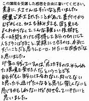 20170321_02fb.jpg