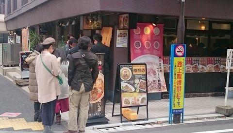 17.02.18東京旅行4