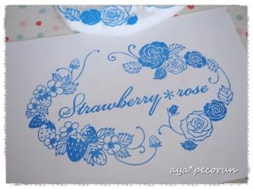 strawberry roseさんのはんこ 印影