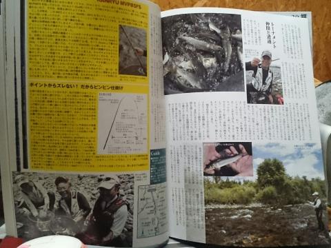 会津大川のページ3