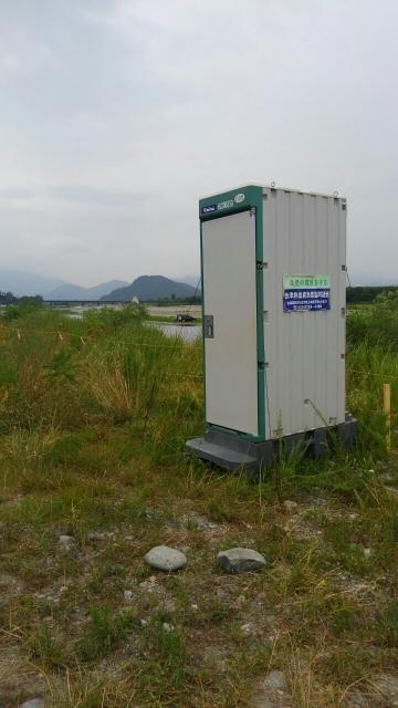 高田橋~本郷鉄橋間に設置のトイレ