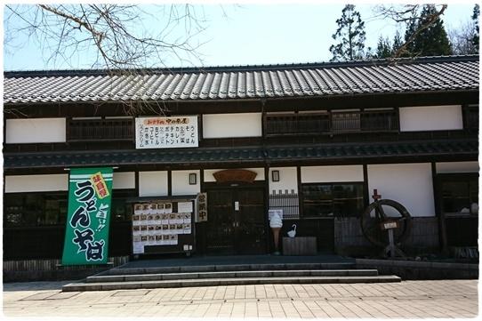 bihoku1_20170429220848ff0.jpg