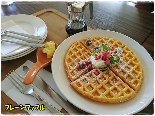 cafe6_201703051537297a9.jpg