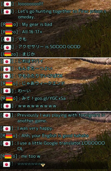 chat4.png