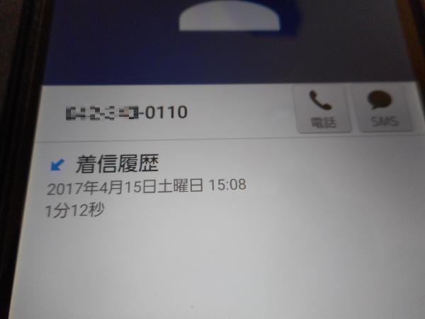 DSCN4050_convert_20170415163006.jpg