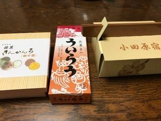 お土産お菓子2