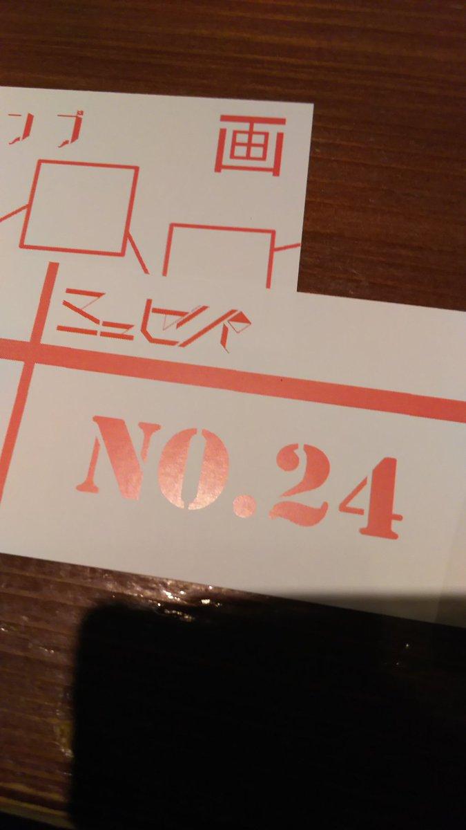 C4X4-4jVYAAwA_z.jpg