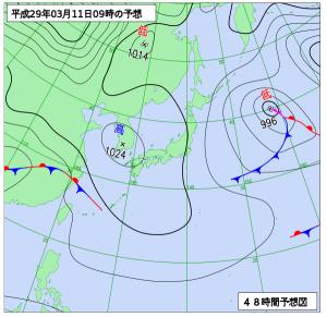 3月11日(土)9時の予想天気図