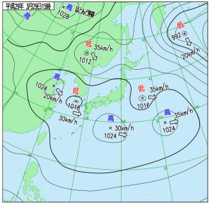 3月29日(水)15時の実況天気図