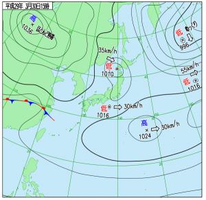 3月30日(木)15時の実況天気図