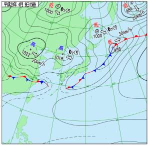 4月9日(日)15時の実況天気図