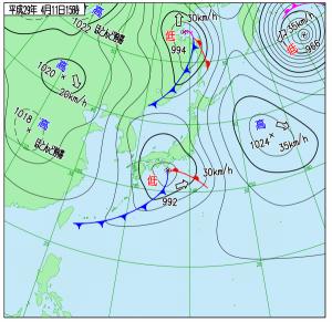 4月11日(火)15時の実況天気図