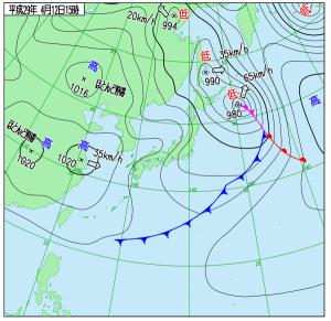4月12日(水)15時の実況天気図