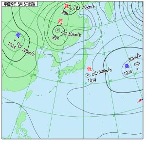 5月5日(金祝)15時の実況天気図