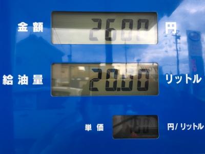 レギュラーガソリン130円/L 大津市真野のセルフGSのカード割引き価格