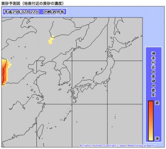 黄砂予測図(2月22日9時)