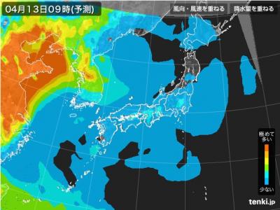 PM2.5分布予測(4月13日9時)