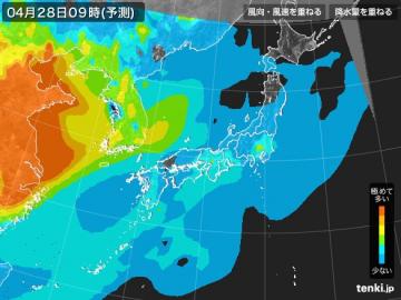 PM2.5分布予測(4月28日9時)