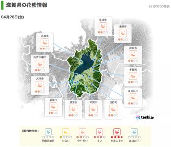 滋賀県の花粉情報(4月28日6時)