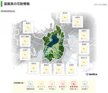 滋賀県の花粉情報(5月2日18時)