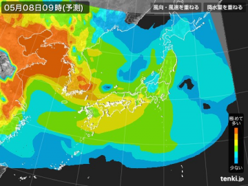 PM2.5分布予測(5月8日9時)