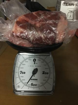 堅田の生き字引の仲野さんからもらった猪肉 500g以上あります